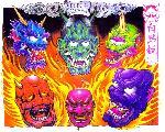 Japonský Ďábel